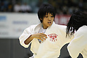 Takumi Miyakawa, .NOVEMBER 13, 2011 - Judo : .Kodokan Cup 2011 .Women's -52kg .at Chiba Port Arena, Chiba, Japan. .(Photo by YUTAKA/AFLO SPORT) [1040]