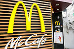 December 24, 2015, Tokyo, Japan - A poster on display at the entrance of McDonald's largest store in Japan located in Harajuku, announces the closing of its branch on January 15, 2016. McDonald's is reportedly looking to sell 15% to 33% of shares of its Japanese subsidiary and gain 100 billion yen ($817 million). McDonald's Holdings Japan is expected a net loss of 38 billion yen during its fiscal year ending on December 31, after scandals of expired chicken in the summer of 2014 and contamination with foreign objects in January 2015. (Photo by Rodrigo Reyes Marin/AFLO)