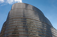 The curved exterior of the Lipstick Building in midtown Manhattan, New York City
