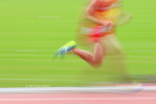 The Ambiance shot, <br /> OCTOBER 29, 2016 - Athletics : <br /> The 47th Junior Olympic Athletics Tournament, <br /> Men's 3000m A Heat <br /> at Nissan Stadium in Kanagawa, Japan. <br /> (Photo by AFLO SPORT)