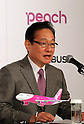 November 18, 2016, Tokyo, Japan - Japan's budget airline Peach Aviation CEO Shinichi Inoue speaks as Peach will buy 13 aircrafts of Airbus A320 at a press conference in Tokyo on Friday, November 18, 2016. Peach will purchase 3 A320 ceo aircrafts in 2018 and will receive the first A320 neo in 2019 from the Airbus.   (Photo by Yoshio Tsunoda/AFLO) LWX -ytd-