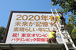 Tokyo 2020 poster, September 17, 2013 : The poster of the 2020 Tokyo Olympic and Paralympic Games in front of Harajuku Station. (Photo by AFLO SPORT)