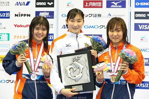 (L-R) Suzuka Hasegawa, Rikako Ikee, Hiroko Makino, <br /> APRIL 16, 2017 - Swimming : <br /> Japan swimming championship (JAPAN SWIM 2017) <br /> Women's 100m Butterfly Victory Ceremony <br /> at Nippon Gaishi Arena, Nagoya, Aichi, Japan. <br /> (Photo by Sho Tamura/AFLO SPORT)