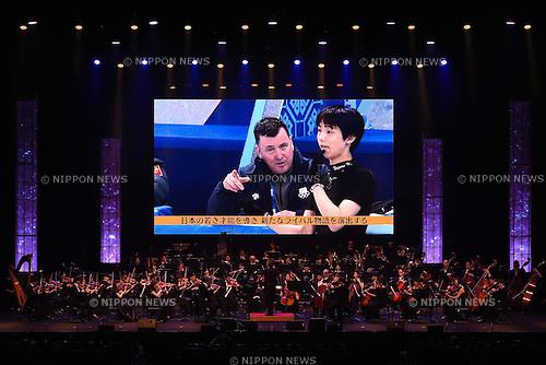 JOC2015, <br /> JUNE 12, 2015 - : JOC Olympics concert 2015 at Tokyo International Forum in Tokyo, Japan. (Photo by AFLO SPORT)