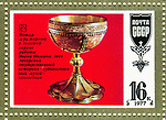 A stamp printed in USSR shows image of the Chalice marble, in gold, the work of Ivan Fomin. 1449 year, circa 1977.