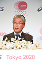 Tsunekazu Takeda, <br /> APRIL 6, 2015 : <br /> Asics has Press conference in Tokyo. <br /> Asics announced that it has entered into a partnership agreement with the Tokyo Organising Committee of the Olympic and Paralympic Games. With this agreement, Asics becomes the gold partner. <br /> (Photo by AFLO SPORT)