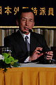 Tokyo - DEC. 01: Japan will fire air force chief General Toshio Tamogami speaks and answers to questions by foreign media and journalists at the FCCJ (Foreign Correspondents' Club of Japan). Photo by Alfie Goodrich/Nippon News