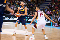 Spain's basketball player Sergio Rodriguez and Venezuela's basketball player Heissler Guillent during the  match of the preparation for the Rio Olympic Game at Madrid Arena. July 23, 2016. (ALTERPHOTOS/BorjaB.Hojas) /NORTEPHOTO.COM