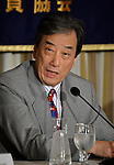 July 6, 2012, Tokyo, Japan - Kiyoshi Kurakawa, chairman of the Fukushima Nuclear Accident Independent Investigation Commission appointed by the Diet, speaks during a news conference at Tokyo Foreign Correspondents Club of Japan on Friday, July 6, 2012. Kurokawa blamed a utility company and its regulators for Japans worst ever nuclear disaster..After a six-month independent investigation on last years crisis at the Fukushima No. 1 nuclear power plant, Kurokawa submitted the commissions final report to the parliament Thursday, concluding the disaster was man-made and the result of collusion between the nations regulatory bodies and Tokyo Electric Power Co., the operator of the nuclear plant. The report said the plant was unable to withstand the 9.0 earthquake and the tsunami that followed simply because the operator and the regulators overseeing nuclear power and safety failed to correctly develop the most basic safety requirements, effectively betraying the nations right to be safe from nuclear accidents. (Photo by Natsuki Sakai/AFLO).