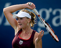 Olga Govortsova (BLR ) beat Sania Mirza (IND) in the frst round. Mirza beat Gorvorlsova 6-2 3-6 6-3..International Tennis - US Open - Day 1 Mon 31 Aug 2009 - USTA Billie Jean King National Tennis Center - Flushing - New York - USA ..Frey,  Advantage Media Network, Barry House, 20-22 Worple Road, London, SW19 4DH