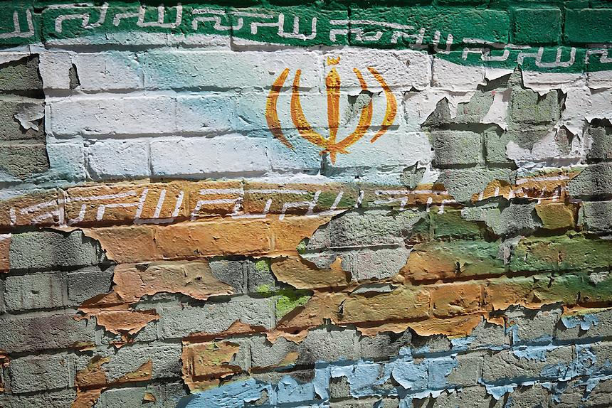 Iran flag's mural at Den of Espionage, Tehran.