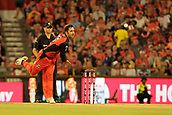 8th January 2018, The WACA, Perth, Australia; Australian Big Bash Cricket, Perth Scorchers versus Melbourne Renegades; Mohammad Nabi of the Melbourne Renegades bowls during the Scorchers innings