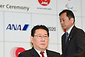 (L-R) Yoshinaru Ueki, Osamu Shinobe, <br /> JUNE 15, 2015 : <br /> JAL and ANA has Press conference in Tokyo. <br /> JAL and ANA announced that it has entered into a partnership agreement with the Tokyo Organising Committee of the Olympic and Paralympic Games. With this agreement, JAL and ANA becomes the official partner. <br /> (Photo by AFLO SPORT)