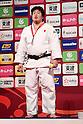 Judo : IJF Grand Slam Tokyo 2016 International Judo Tournament