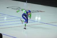 SPEEDSKATING: CALGARY: 13-11-2015, Olympic Oval, ISU World Cup, 500m, Bo van der Werff (NED), ©foto Martin de Jong