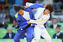 Ami Kondo (JPN), <br /> AUGUST 6, 2016 - Judo : <br /> Women's -48kg <br /> at Carioca Arena 2 <br /> during the Rio 2016 Olympic Games in Rio de Janeiro, Brazil. <br /> (Photo by YUTAKA/AFLO SPORT)