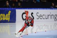 SCHAATSEN: HEERENVEEN: Thialf, Essent ISU World Cup, 02-03-2012, 500m Ladies, Judith Hesse (GER), ©foto: Martin de Jong