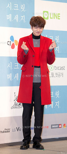 "Shin Won-Ho (CROSS GENE), Oct  28, 2015 : South Korean actor and singer Shin Won-Ho poses during a press presentation of new drama, ""Secret Message"" in Seoul, South Korea. ""Secret Message"" is a Korean-Japanese web drama series which will air online from early November. (Photo by Lee Jae-Won/AFLO) (SOUTH KOREA)"