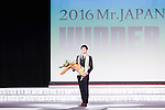 Mister Japan 2016 winner Masaya Yamagishi, poses for the cameras during the finals of Mister Japan at Hotel Chinzanso Tokyo on March 1, 2016, Tokyo, Japan. Yamagishi was elected Mister Japan 2016, and will compete in the next edition of Mister International. (Photo by Rodrigo Reyes Marin/AFLO)