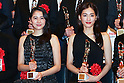 70th Mainichi Film Awards