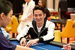 Yeu Wei Hsiang