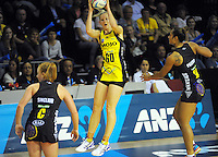 Katrina Grant takes a pass during the ANZ Netball Championship match between the Central Pulse and Waikato Bay Of Plenty Magic at TSB Bank Arena, Wellington, New Zealand on Monday, 30 March 2015. Photo: Dave Lintott / lintottphoto.co.nz
