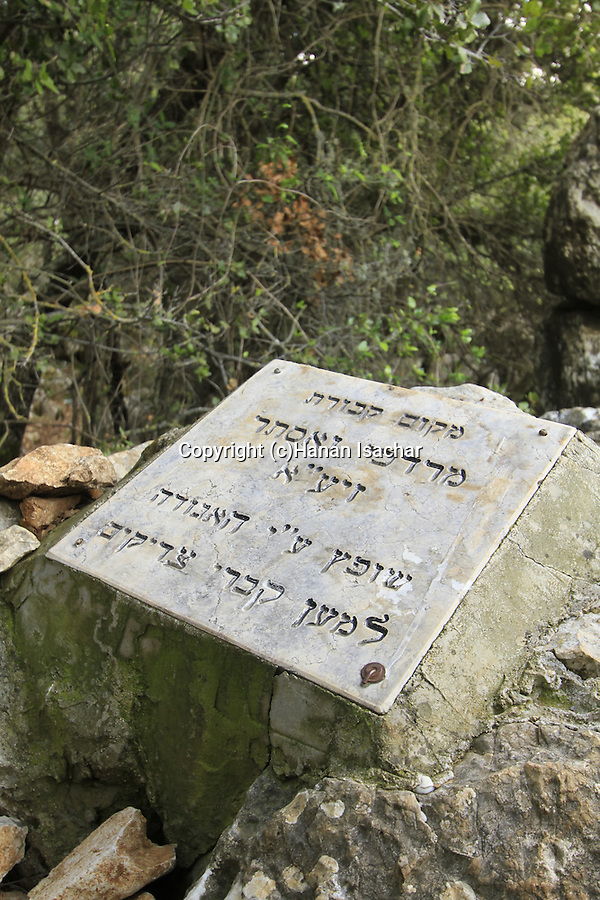Israel, Upper Galilee, Tomb of Mordechai and Esther in Baram forest