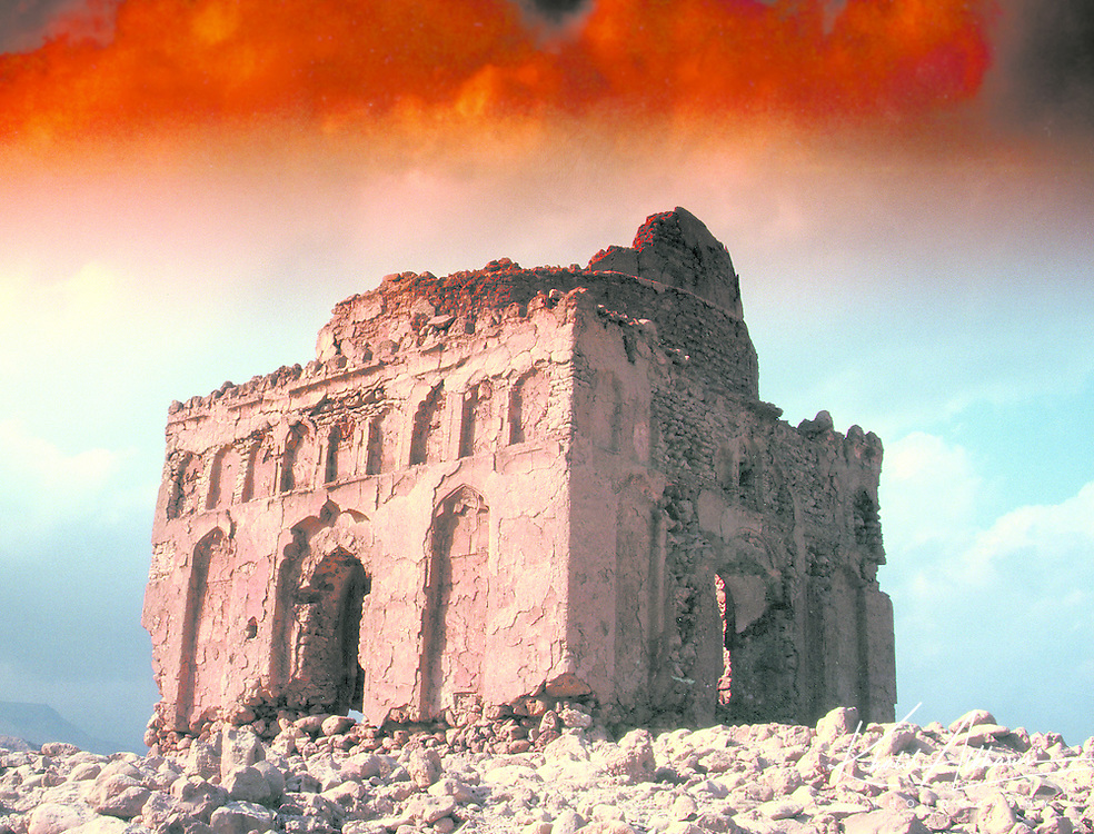 Qalhat remains on UNESCO's tentative list of cultural heritage sites.