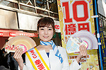 Lottery ''goddess of good luck'' poses for the cameras during the first day of sale for the annual year-end jumbo lottery on November 27, 2017, Tokyo, Japan. From early morning buyers lined up to buy their lottery tickets at the 1st ticket window in Ginza, which is well known for producing big winners. This year's top prize is 1 billion Yen (approx. US$ 8.9 million) and each ticket costs 300 Yen (US$2.69). Ticket sales continue across the country until December 22. (Photo by Rodrigo Reyes Marin/AFLO)