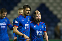 23rd November 2019; Caledonian Stadium, Inverness, Scotland; Scottish Championship Football, Inverness Caledonian Thistle versus Dundee Football Club; Charlie Trafford of Inverness Caledonian Thistle celebrates at the end of the match with James Keatings  - Editorial Use