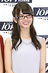 Asuka Saito (Nogizaka46), Oct 6, 2015 : Winners of The 28th Japan Best Dressed Eyes Awards were announced at Tokyo Big Site on October 6, 2015. Celebrities, politicians and businessmen with outstanding eyewear fashion sense were presented with the award. (Photo by Sho Tamura/AFLO)