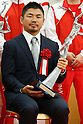 Fumiaki Tanaka, <br /> JUNE 23, 2016 - News : JOC Sports Awards ceremony in Tokyo, Japan. (Photo by Sho Tamura/AFLO SPORT)