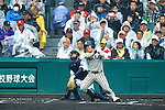 Yusuke Kamon (Tsuruga Kehi),<br /> APRIL 1, 2015 - Baseball :<br /> Yusuke Kamon of Tsuruga Kehi bats during the 87th National High School Baseball Invitational Tournament final game between Tokai University Daiyon 1-3 Tsuruga Kehi at Koshien Stadium in Hyogo, Japan. (Photo by Katsuro Okazawa/AFLO)