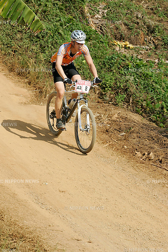 Chiang-Rai MTB Challenge 2009, rider A2-8 Shogo SAKAI (photo Laurent Benchana/Nippon News)