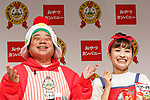 (L to R) Japanese comedian Tetsuro Degawa and Chinese singer Long Mengrou, Oyatsu special ambassadors, attend a news conference to launch a new TV commercial for Baby-Star Ramen on August 6, 2018, Tokyo, Japan. Oyatsu Company announced the new commercial to celebrate 60 years of sales for Baby-Star Ramen in the Japanese market. The new TV commercial will be first shown on August 10. (Photo by Rodrigo Reyes Marin/AFLO)