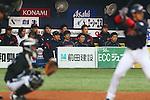 Japan National Team Group (JPN), .February 26, 2013 - WBC : .2013 World Baseball Classic, Exhibithion Game .match between Japan 0-1 Hanshin Tigers  .at Kyocera Dome, Osaka, Japan..(Photo by AJPS/AFLO SPORT)