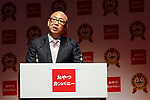 Fumio Teshima CEO of Oyatsu Company K. K. speaks during a news conference to launch a new TV commercial for Baby-Star Ramen on August 6, 2018, Tokyo, Japan. Oyatsu Company announced the new commercial to celebrate 60 years of sales for Baby-Star Ramen in the Japanese market. The new TV commercial will be first shown on August 10. (Photo by Rodrigo Reyes Marin/AFLO)