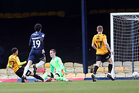 Jayden Mitchell-Lawson of Bristol Rovers scores the Gas first goal during Southend United vs Bristol Rovers, Sky Bet EFL League 1 Football at Roots Hall on 7th March 2020