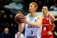 GRONINGEN - Basketbal, Donar - Spirou Basket, Martiniplaza, Europe Cup, seizoen 2018-2019, 20-11-2018, Donar speler Jobi Wall