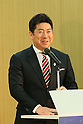 Norihiko Fukuda, FEBRUARY 8, 2016 : BOA-JOC-Yokohama-Kawasaki-Keio University MOU Signing Ceremony in Tokyo, Japan. (Photo by YUTAKA/AFLO SPORT)