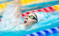 Swim England Summer Meet - 04 Aug 2019