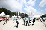 General View,<br /> AUGUST 6, 2016 : <br /> The Tokyo Organising Committee of the Olympic and Paralympic Games and the Tokyo Metropolitan Government <br /> hold a promotion event &quot;Tokyo 2020 Live Sites in 2016-from Rio to Tokyo&quot; at Ueno park in Tokyo, Japan. <br /> The Live Sites will be held as an official program of the Olympic and Paralympic Games. <br /> At the Live Sites, visitors will be able to view exciting live broadcasts shown on a jumbo screen outside competition venues, <br /> enjoy stage events, and experience Olympic/Paralympic sports on a trial basis. <br /> (Photo by Shingo Ito/AFLO)