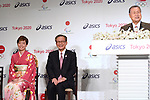 (L-R) Kasumi Ishikawa, Motoi Oyama, Yoshiro Mori, <br /> APRIL 6, 2015 : <br /> Asics has Press conference in Tokyo. <br /> Asics announced that it has entered into a partnership agreement with the Tokyo Organising Committee of the Olympic and Paralympic Games. With this agreement, Asics becomes the gold partner. <br /> (Photo by AFLO SPORT)
