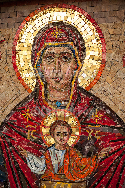 travels with Miloje--Adriatic coast--Rezevici Monastery north of Bar<br /> <br /> Mother of God mosaic fountain (Theotokos)<br /> <br /> Manastir Rezevici, 13h century