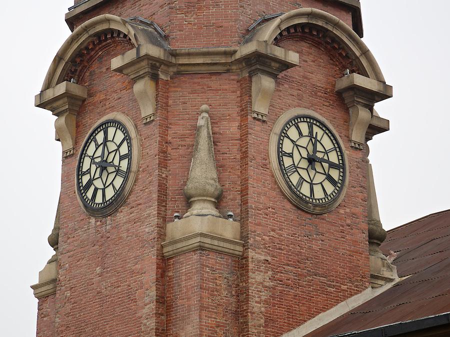 Clock Tower, Wuhu Custom House.