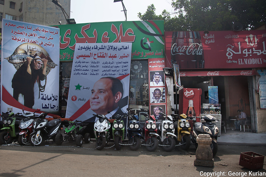 Posters of Sisi were seen all over Cairo. Posters of Sisi are seen beside a poster featuring the Emir of Qatar, Obama and Erdogan of Turkey with black stars of David emblazoned over their faces.