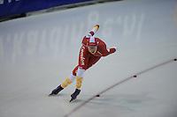 SCHAATSEN: GRONINGEN: Sportcentrum Kardinge, 03-02-2013, Seizoen 2012-2013, Gruno Bokaal, Annouk van der Weijden, ©foto Martin de Jong