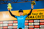 Kota Yokoyama (JPN) Shimano Racing Team best young rider on the podium at the end of the 2018 Saitama Criterium, Japan. 4th November 2018.<br /> Picture: ASO/Pauline Ballet | Cyclefile<br /> <br /> <br /> All photos usage must carry mandatory copyright credit (&copy; Cyclefile | ASO/Pauline Ballet)