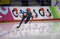 SCHAATSEN: Calgary: Essent ISU World Sprint Speedskating Championships, 28-01-2012, 500m Heren, Mitchell Witmore (USA), ©foto Martin de Jong