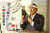 Jan. 20, 2009; Obama, Fukui Prefecture, Japan - Sculpture outside of the Wakasaya store, where they sell many different kinds of Obama souvenirs in honor of President Barack Obama.